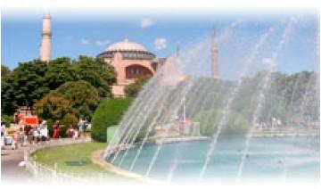 TURQUIA: ESTAMBUL PANORAMA