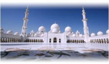TURQUIA-DUBAI- ABU DHABI